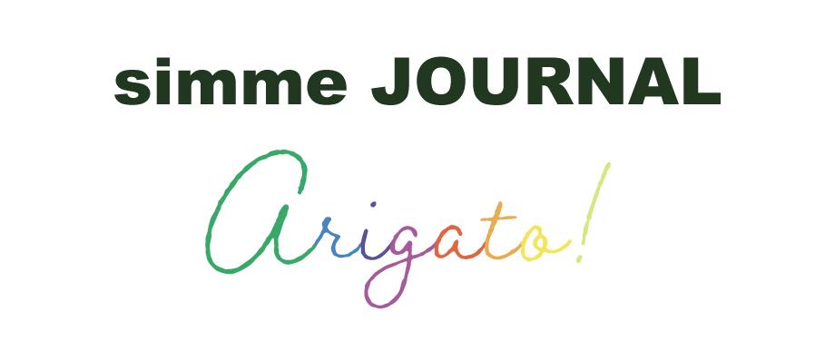 simme JOURNAL -arigato!-